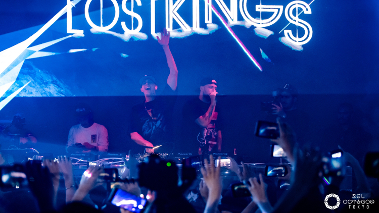 1025_Special_LostKings