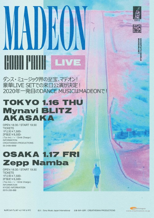 MADEON JAPAN POSTER&FLYER