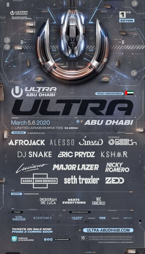 1212_News_UltraAbuDhabi_FLYER