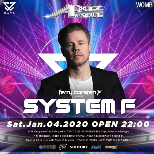 AXEL TRANCE feat. SYSTEM F Presented by DAYS