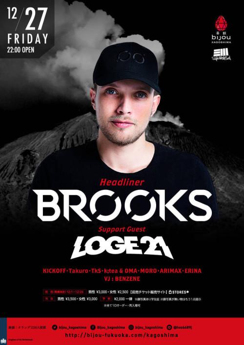 Brooks in Japan