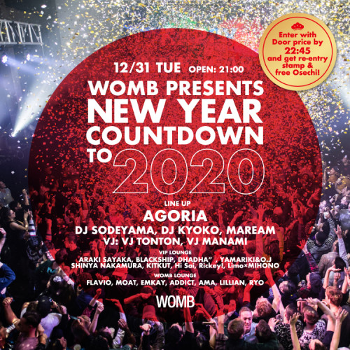 WOMB PRESENTS NEW YEAR COUNTDOWN TO 2020