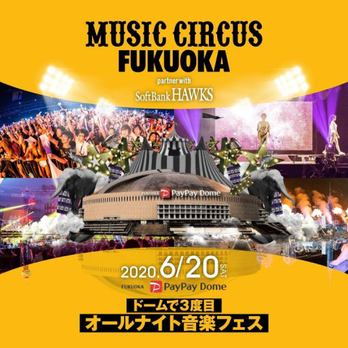 0214_News_MUSICCIRCUSFUKUOKA_FLYER