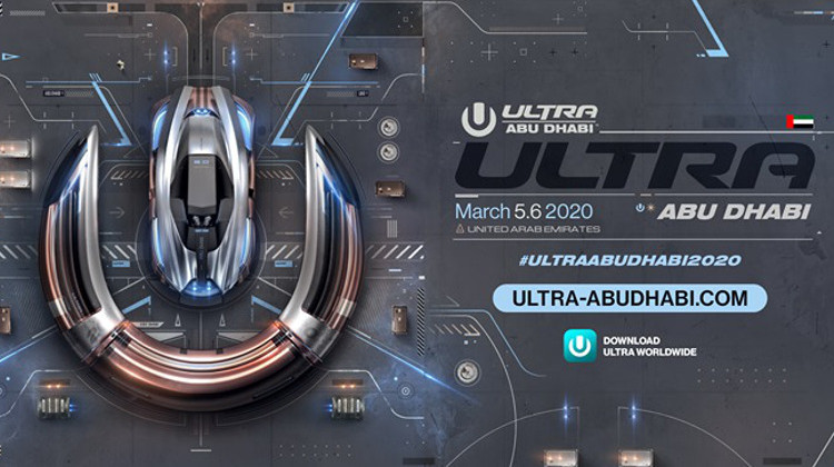 0214_News_UltraAbuDhabi