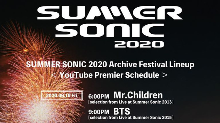 0618_News_SUMMERSONIC