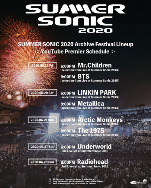 0618_News_SUMMERSONIC_flyer01