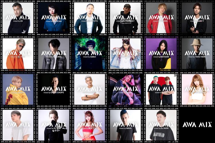 AWAMIX記事用CREATIVE